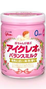 アイクレオバランスミルク試供品プレゼント! ―― ICREO/アイクレオ株式会社