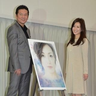 今井雅之、酒井法子の舞台降板騒動を謝罪「酒井法子さんは何も悪くない」   マイナビニュース