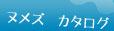 [速報]秋葉原OG商会が夜逃げ(閉店詐欺)<追記有り> | ヌメのメモ帳(略してヌメモ)@楽天 - 楽天ブログ