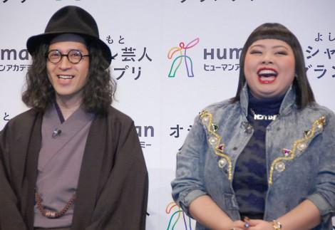 『よしもとオシャレ芸人ランキング2013』ピース又吉直樹が3年連続1位で殿堂入り