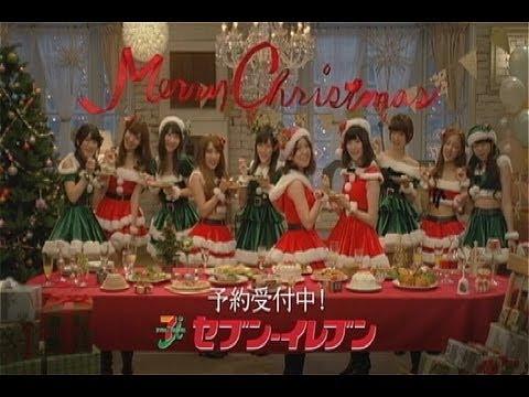 いいなCM セブンイレブン AKB48 クリスマス 2010~2012 - YouTube