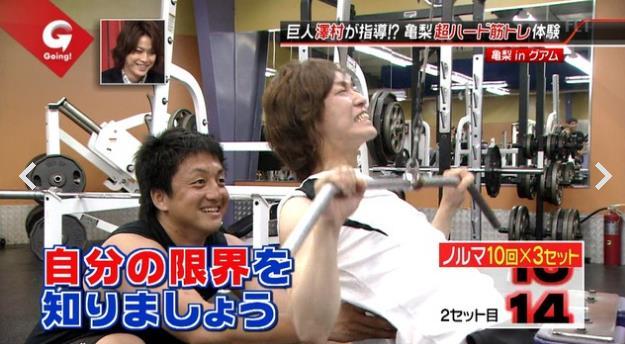 KAT-TUN亀梨和也の踊る「恋するフォーチュンクッキー」が可愛いww