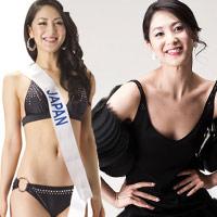 Rộ tin hoa hậu Nhật Bản bị quấy rối và đe dọa tính mạng