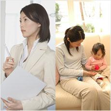 仕事と子育てはどっちが大変?4つの観点でチェック - ライブドアニュース