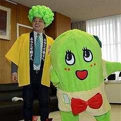 「ふなっしー」そっくり! 銚子の「きゃべっしー」に苦情殺到 - ライブドアニュース