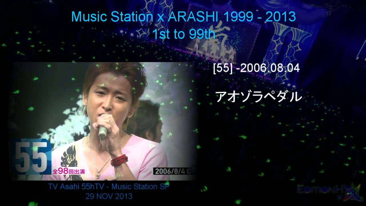 嵐 Mステ 全99回出演曲目リスト1999-2013 Arashi x Music Station All Live Performance List - YouTube