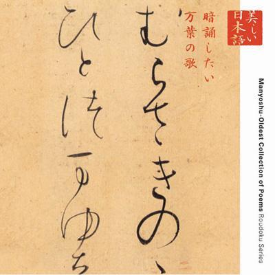 日本語はもういらない!?「子供の教育第一言語」は英語にすべきか