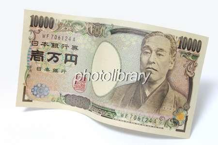 「女性は金で買うもの」「1万円でどうや」 桐月一邦県議が同僚に抱きつくなどのセクハラ行為