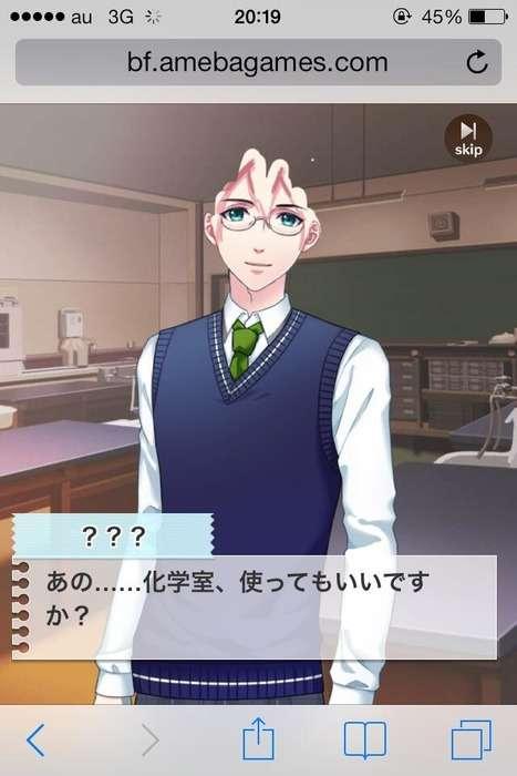 恋愛ゲーム「ボーイフレンド(仮)」が酷すぎて話題にw