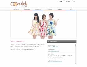 「平成のキャンディーズ」ひっそり活動終了 結成1年、アイドル3人組の寂しい現実 : J-CASTニュース