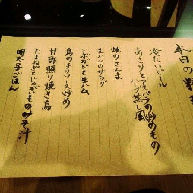 里田まい、夫・田中将大と過ごすクリスマスイブも良妻ぶり発揮
