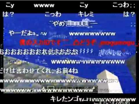 【ニコ生】割れ厨小学生が批判されて号泣 - YouTube