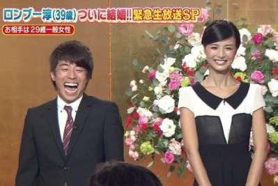 小森純と中村昌也が共演「来年頑張ろう」