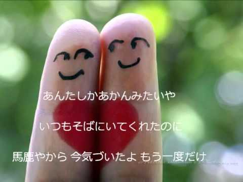 RSP もう一度だけ ♥I love you♥ (。・_・。) - YouTube