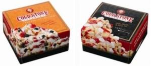 セブンが「コールド・ストーン」とコラボ!超具だくさんのカップアイス2種発売 - えん食べ