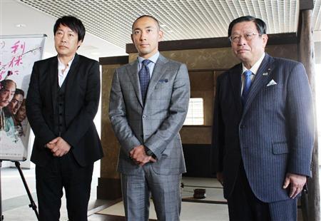 海老蔵、父・團十郎と「最初で最後の共演、楽しかった」 映画「利休にたずねよ」で来阪 - MSN産経west