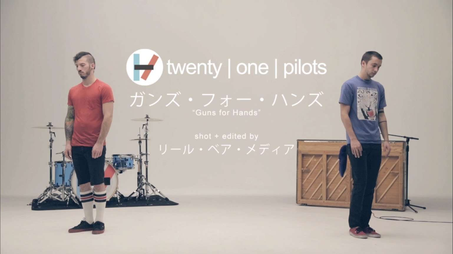 twenty one pilots: Guns For Hands [OFFICIAL VIDEO] - YouTube