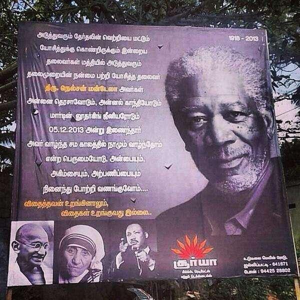 インドでマンデラ元大統領の追悼ポスターを貼ろうとした結果www