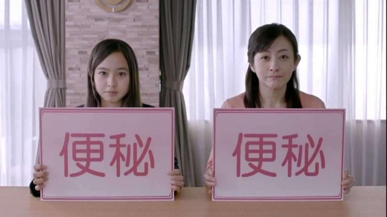 【町田佳代 平山さとみ】興和 kowa ザ・ガードコーワ整腸錠PC - YouTube