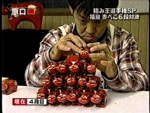 TVチャンピオン 積み王選手権1/11【手先が器用】 - YouTube