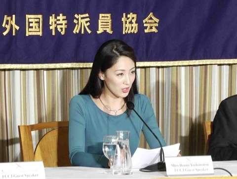 外国人記者クラブにて記者会見|吉松育美オフィシャルブログ「Beauty ...  外国人記者クラ