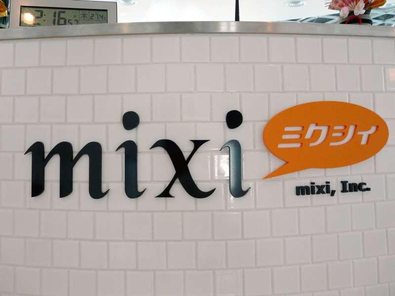 ミクシィ、iPhoneからmixi日記を投稿できる「mixi日記アプリ」を提供開始