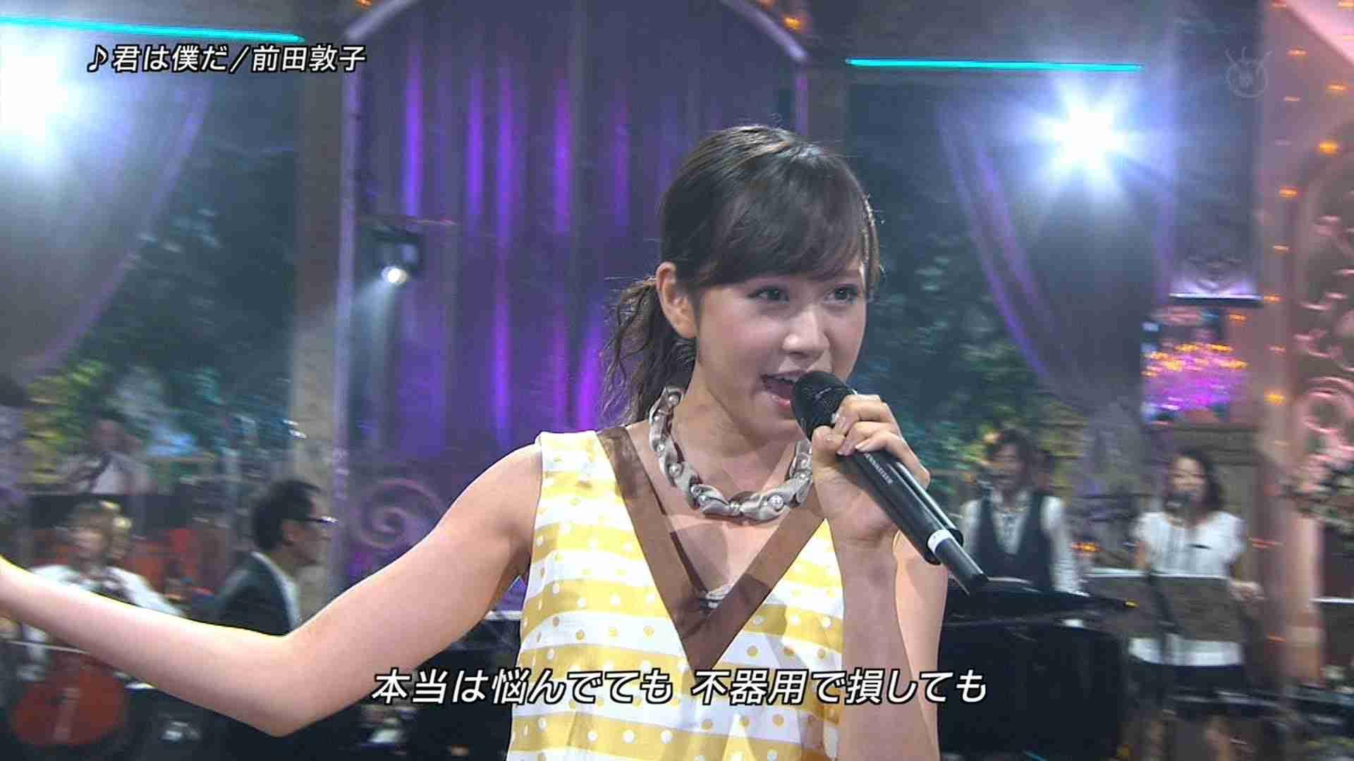 [HD] 前田敦子 - 君は僕だ / AKB48 FNS歌謡祭 Atsuko Maeda - Kimi ha Boku da - YouTube