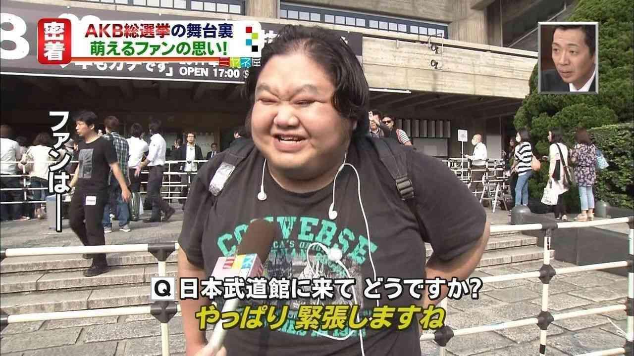 前田敦子が初のロックフェスに向けて順調。「バンドリハしてるよ」