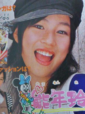 【黒歴史】能年玲奈の2007年時のブログwww