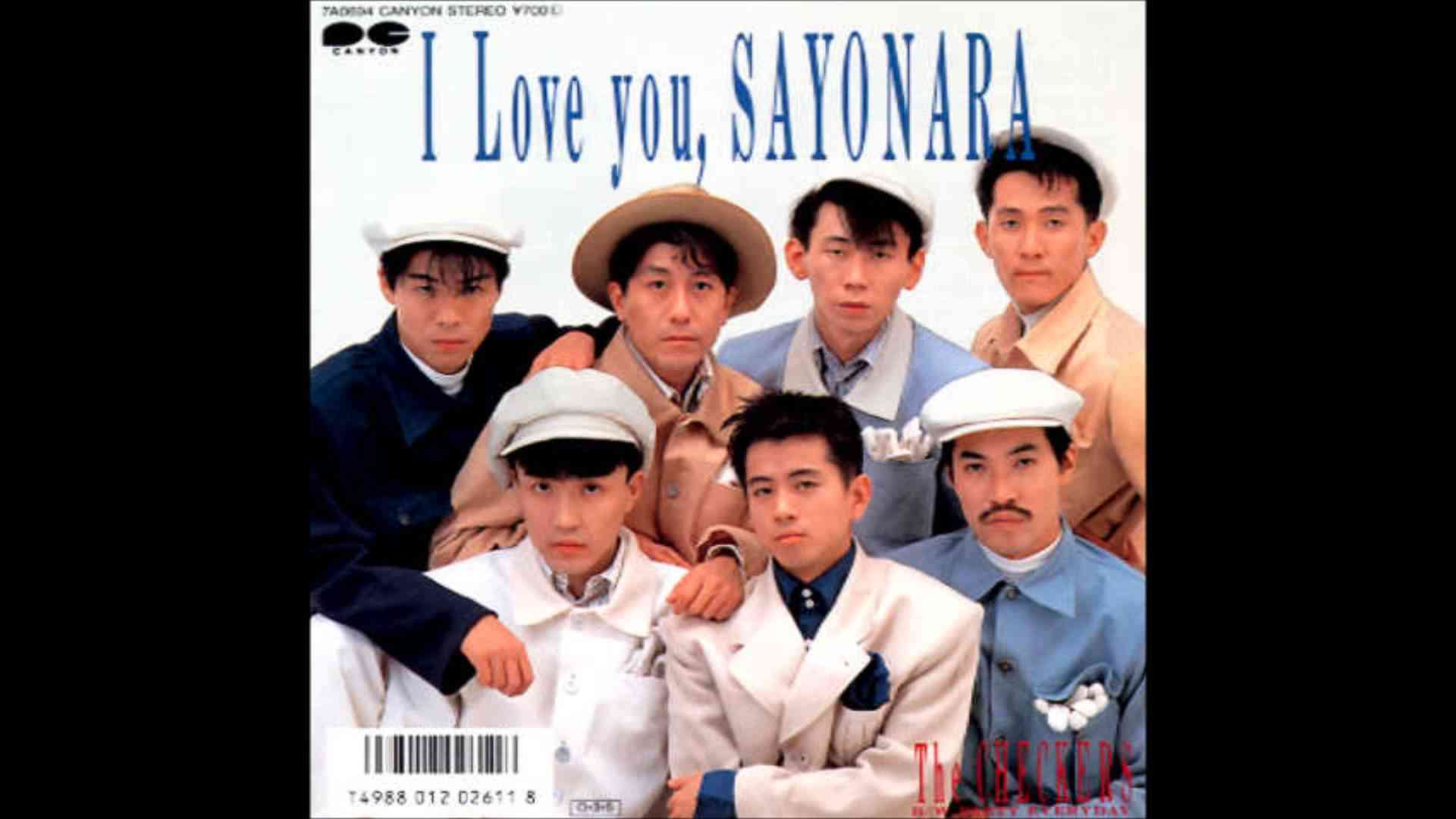 I Love you, SAYONARA - YouTube