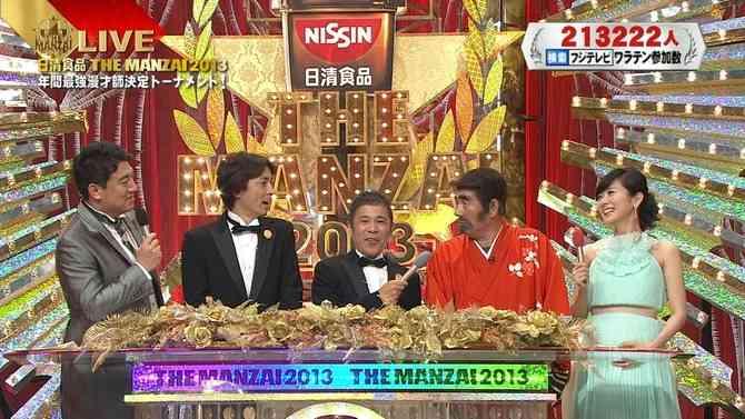 【THE MANZAI】東京ダイナマイトのネタにネット騒然www