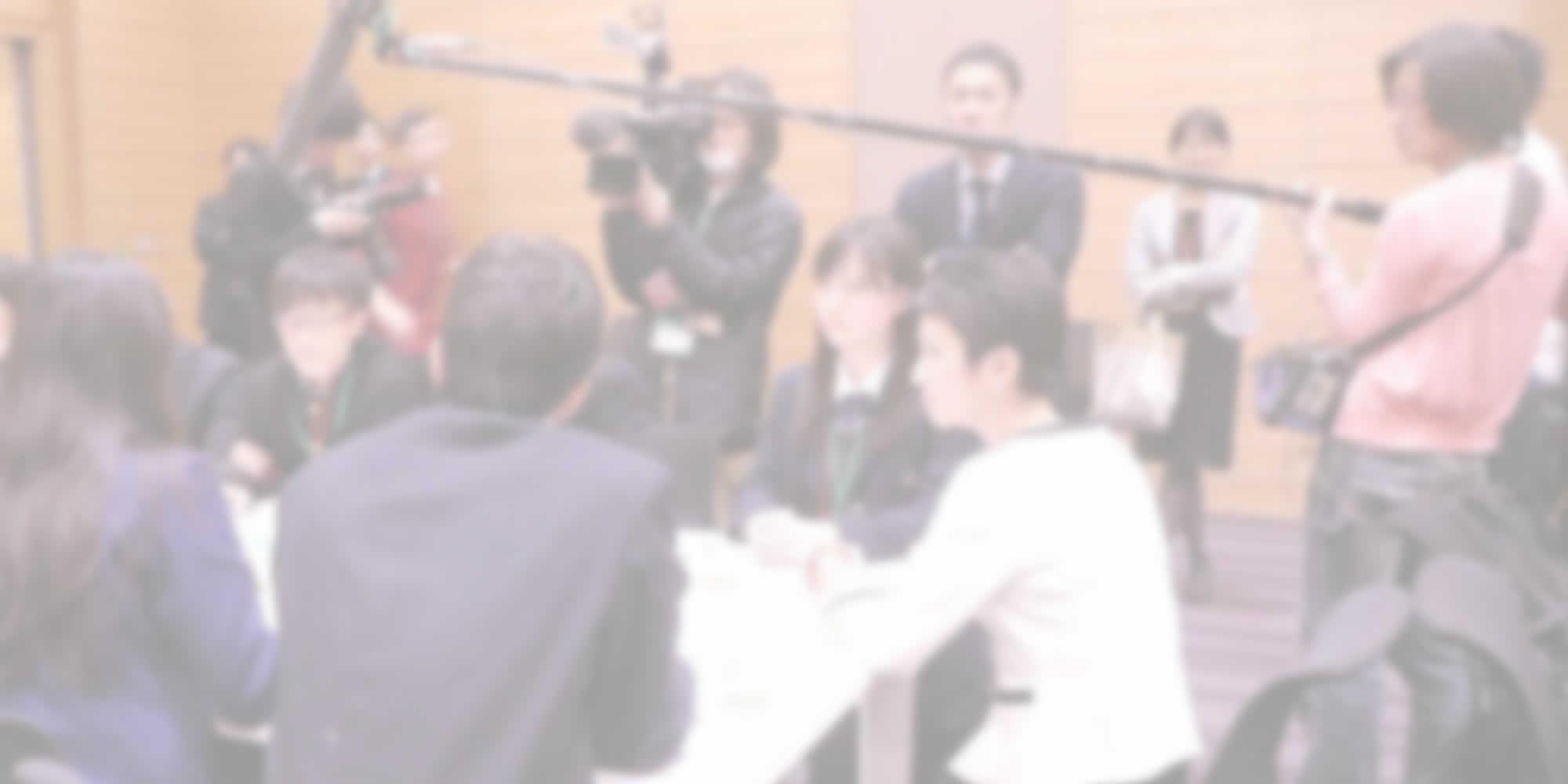 第1回女子高校生未来会議「女子高校生100人✕女性のロールモデル」12月26日(木) | 高校生未来会議