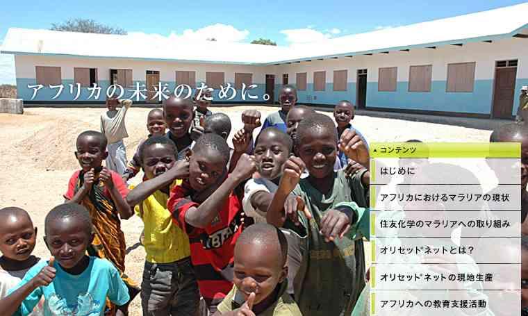 中央アフリカで宗教対立…2日間で1000人殺害される