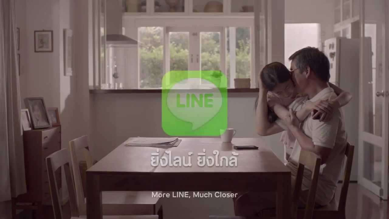 "【LINE CM】""Closer""(More LINE, Much Closer:タイ限定バージョン) - YouTube"