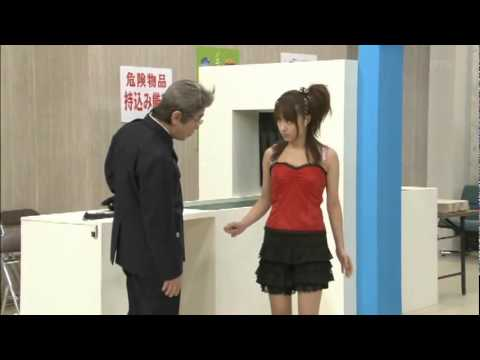 スケベ親父の保安検査員(志村けん).wmv - YouTube