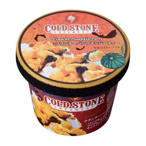 セブンイレブンが「コールド・ストーン」とコラボ!冬期限定のカップアイス2種発売