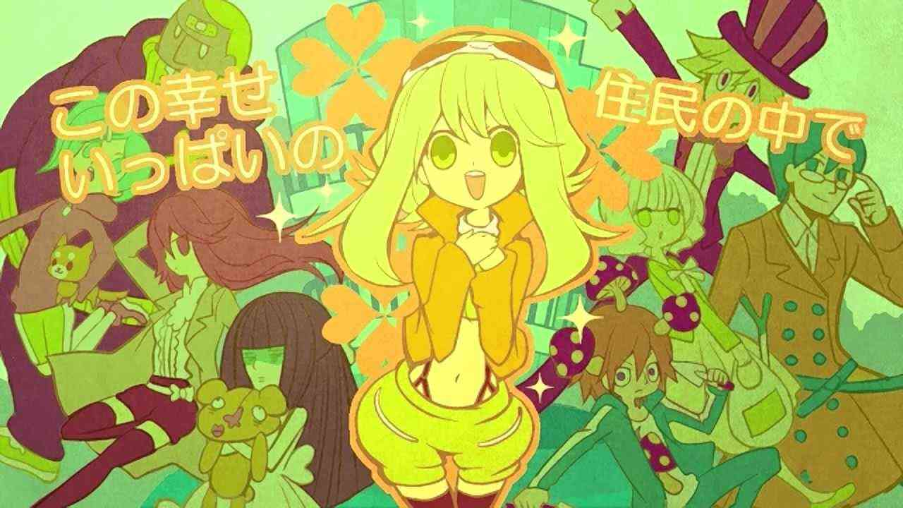 【GUMI sweet】スイートフロートアパート【オリジナル曲】 [HD1080p] - YouTube