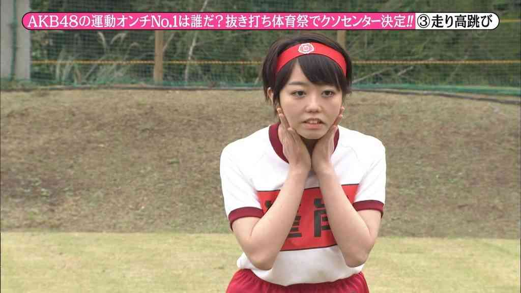 AKB48峯岸みなみ 剛力ダンス披露し爆笑