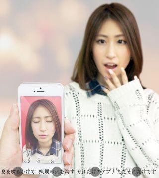 Yahoo!ラボ、女性のキス顔撮影アプリ「きすしよ!」 - 2chの投稿を具現化 | マイナビニュース