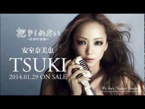 【PV】安室奈美恵 TSUKI  高音質 - YouTube