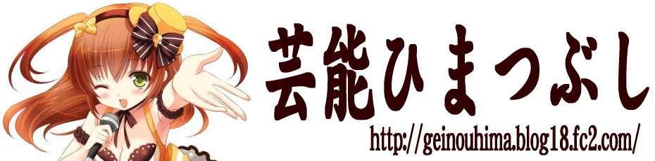 柴咲コウ、宮城・気仙沼市で極秘炊き出しをしていた  芸能ひまつぶし