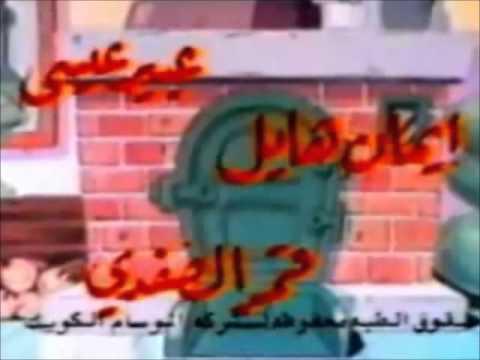 アラビア語版アンパンマン OP - YouTube