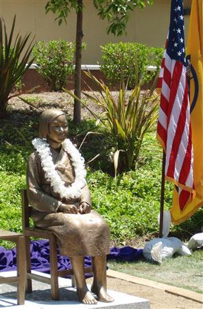 米の慰安婦像撤去を ホワイトハウスの請願サイトで 米男性が開始+(1/2ページ) - MSN産経ニュース