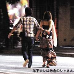 米倉涼子、堺雅人似の年下フリー編集者と熱愛!フライデー報じる