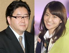 秋元康氏が『AERA』特別編集長に AKB大島優子を大特集- 最新ニュース MSN トピックス
