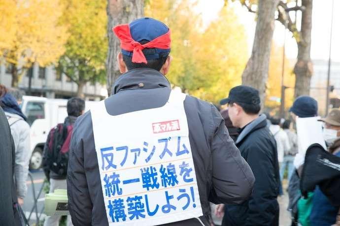 安倍総理に対するテロ・暗殺声明まで出す「特定秘密保護法案」反対派は何者?反日勢力から日本を守れ|なでしこりん