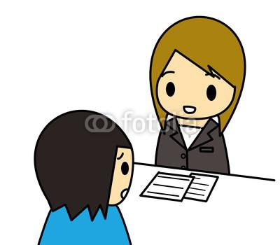 【話題】親にDQNネームをつけられて生きています。最初の文字が「ん」なので銀行の口座を開設できません