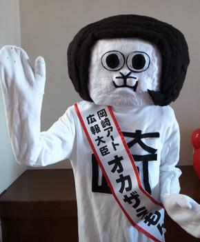 【衝撃】愛知県岡崎市のゆるキャラオカザえもんの中の人の顔www