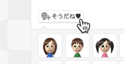 Facebook、悲しい話題には「いいね!」に代わる「Sympathize(同情)」を準備中 - Engadget Japanese