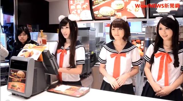 台湾マクドナルドがメイド服に続きネコミミセーラー服コスプレを始めるwwwwwwwwwwwwwww:ハムスター速報